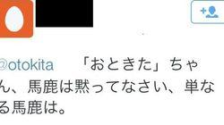 日本でいちばん石を投げられる職業と言われる(?)、政治家が教える「折れない心のつくり方」