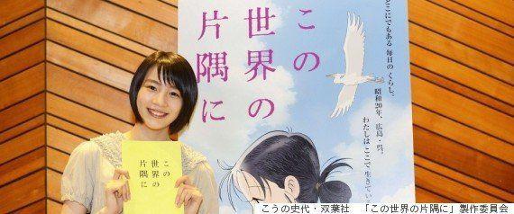 櫻井智が引退発表 声優「るろ剣」巻町操役などで活躍