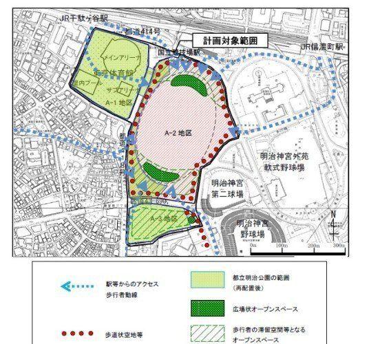 【新国立競技場見直し】数百億円の削減でごまかすな!「巨大化」をあきらめ、住民の暮らしと景観を守れ!