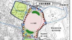 【新国立競技場見直し】数百億円の削減でごまかすな「巨大化」をあきらめ、住民の暮らしと景観を守れ