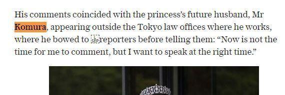 眞子さまご婚約「プリンセス・マコは愛のために身分を捨てる」 海外はどうみた?