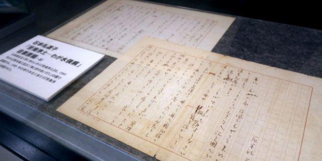 石牟礼道子さんの「苦海浄土」の直筆原稿=2018年6月5日、熊本県水俣市の水俣病歴史考証館、奥正光撮影