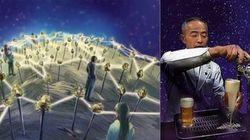 種子島宇宙芸術祭、「総選挙」で公認アートを決定 クラウドファンディングを活用