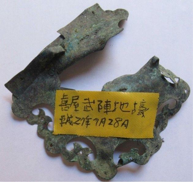 沖縄戦の遺品を調べ続けて見えてきた、記憶継承のあり方