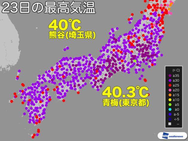 【速報】都内で40度超え 観測史上初めて
