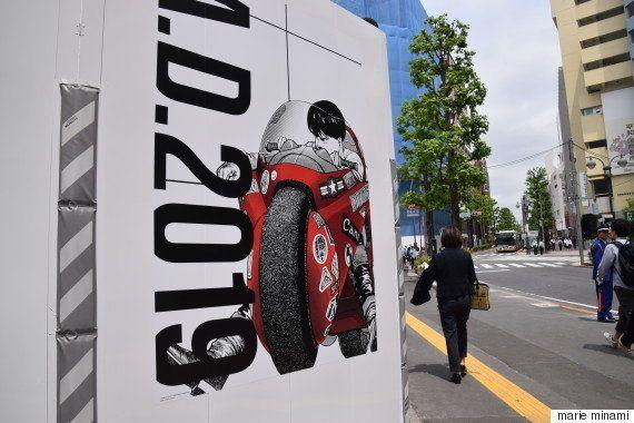大友克洋氏の伝説的作品『AKIRA』が渋谷に出現 パルコのラブコールが届いた