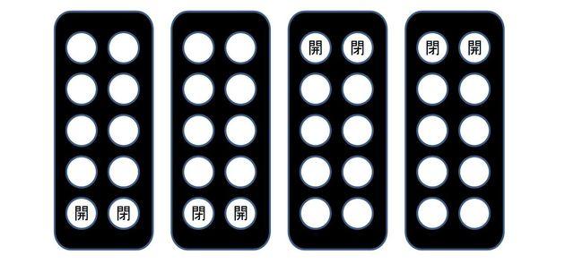 エレベーターのボタンの配列:研究員の眼