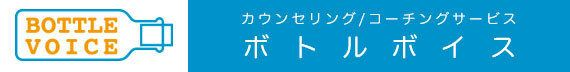 インディーズレーベル立ち上げ〜アーティストマネジメント〜カウンセリング、コーチング  NLPトレーナー小杉茂