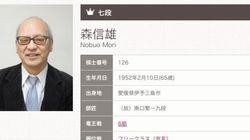 森信雄七段の引退決まる 故村山聖九段を育てた「将棋界の名伯楽」は偉大だ