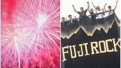 台風12号、隅田川花火大会やフジロックを直撃か 中止・延期はいつ決まる?【UPDATE】