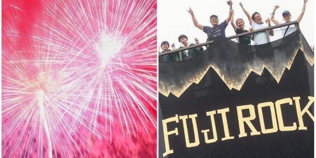 隅田川花火大会、FUJI ROCK