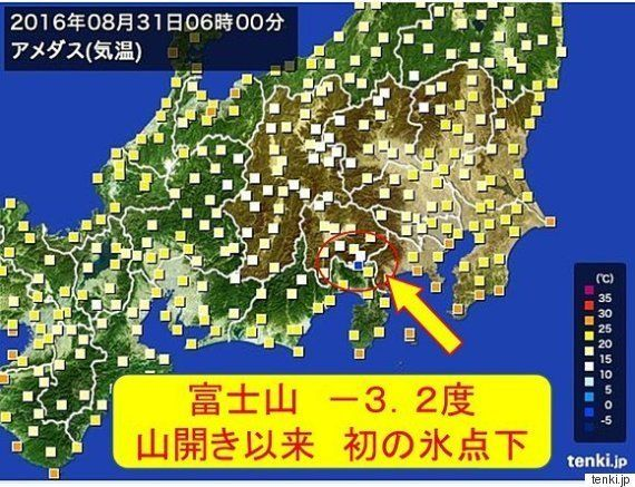 富士山で-1.2度を観測 7月1日の山開き以降初の氷点下