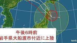 【台風10号】岩手県大船渡市付近に上陸 東北の太平洋側への上陸は観測史上初