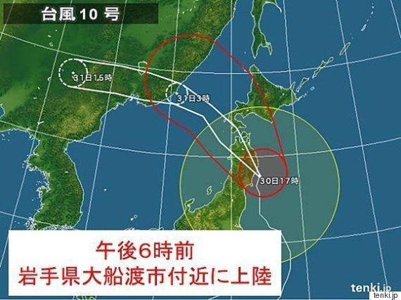 大船渡 台風