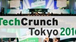【8月31日まで】TechCrunch Tokyo