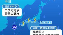 台風12号、関東・東海は早めの対策を 急な雨に要注意(7月27日の天気)