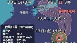 台風12号、週末に強い勢力で本州に接近・上陸へ 台風接近前から雨が強まるところも