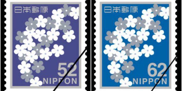 62円に値上げの切手、52円のデザインとどう変わった?