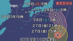 台風12号、強い勢力で週末に紀伊半島から西日本直撃へ 豪雨被害エリアも影響大