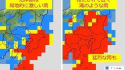 台風12号接近、関東は雨のピークが2度ありそう 猛烈な雨も