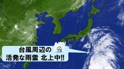 台風12号、東北は局地的な大雨に注意
