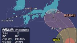 台風12号、強い勢力を保ったまま接近か 7月29日は豪雨被災地を直撃