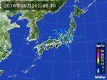 【台風情報】台風10号、東北地方に上陸のおそれ 今後の雨と風の見通し