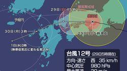 29日の天気は? 台風12号が西日本を縦断