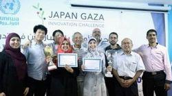 ガザの若き起業家支援:日本の民間専門家によるビジネスコンテスト「ガザ・イノベーション・チャレンジ」優勝チームをUNRWAも祝福