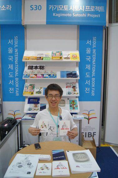 韓国・ソウル国際図書展に「三角パズル」を持って行ってみました