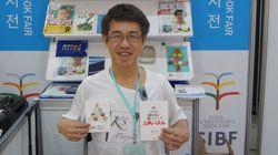 国際図書展で私の開発した「三角パズル」の本が売れすぎて開店休業状態に