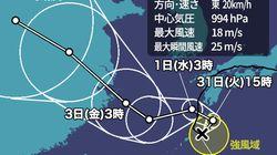 台風12号、ループしながら再発達へ 九州南部は大雨に警戒