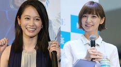 前田敦子、結婚。篠田麻里子がいち早く祝福「あっちゃんおめでとう」