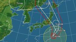 【台風10号】関東最接近は30日午前