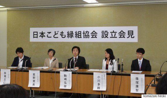 赤ちゃんの虐待死をゼロに!「日本こども縁組協会」設立の記者会見をしました!