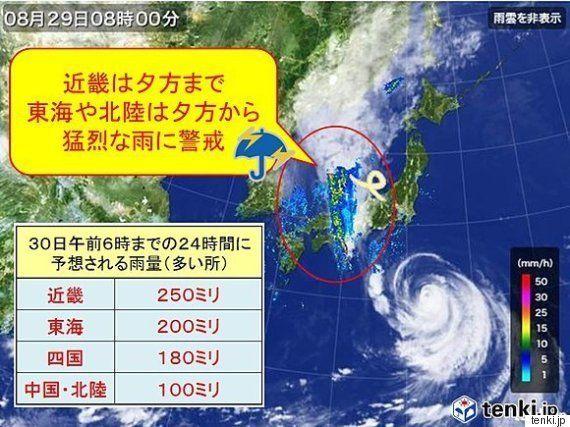 【天気】29日 西日本に猛烈な雨