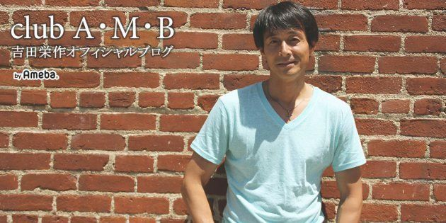 吉田栄作、白髪の天才雀士・アカギ役に挑む。ドラマ『天