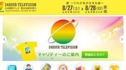 NEWS小山慶一郎、24時間テレビのドラマで見事に高畑容疑者の代役果たす「本当にプロだ」