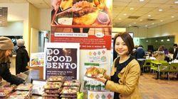 肥満大国アメリカでヘルシー弁当を売り、世界の飢餓を救うということ