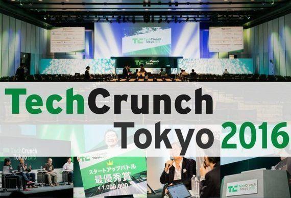 8/31 23:59まで!TechCrunch Tokyo