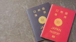 あなたのパスポート大丈夫?「〇〇と一緒に保管しないで」外務省が注意喚起