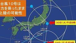 台風10号 強い勢力を保ったまま、週明けに関東直撃の恐れ