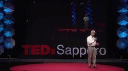 TEDxSapporoスピーチ:なぜ、あなたの仕事は終わらないのか(動画)