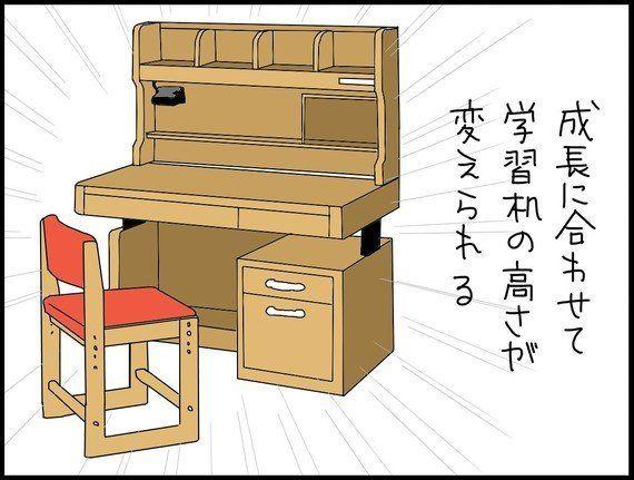 学習机・ショック―『スコットランド人夫の日本不思議発見記』(21)