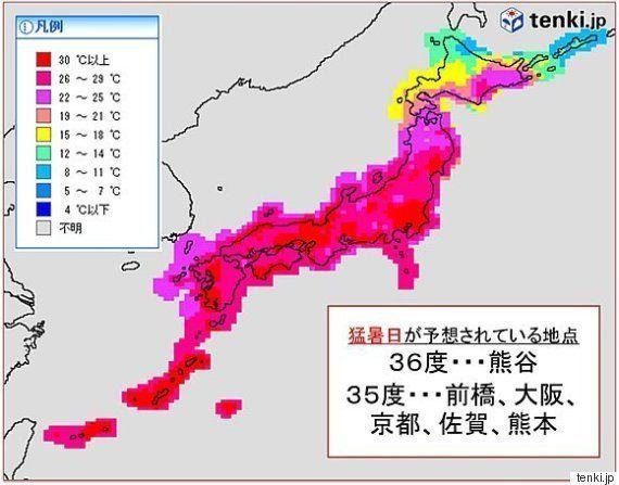 【台風情報】非常に強い11号接近 嵐の前の晴天(石上沙織)