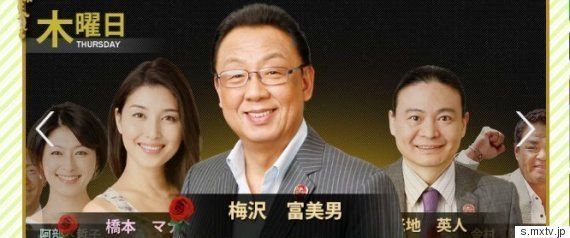 高畑裕太容疑者の逮捕で梅沢富美男「橋本マナミが一番悪い」