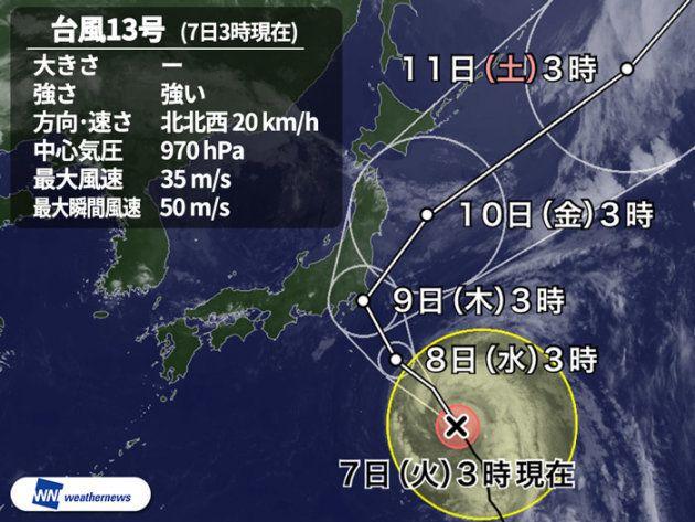 台風13号 9日(木)に関東最接近