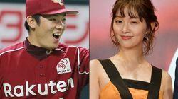 石橋杏奈と、楽天・松井裕樹が「結婚」とスポーツ紙が報道