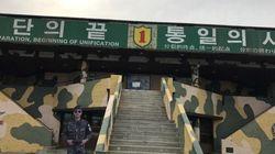 静まり返る軍事境界線 大統領選直前の韓国を訪ねて