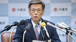 翁長知事が死去。辺野古移設に反対し続けた沖縄県知事